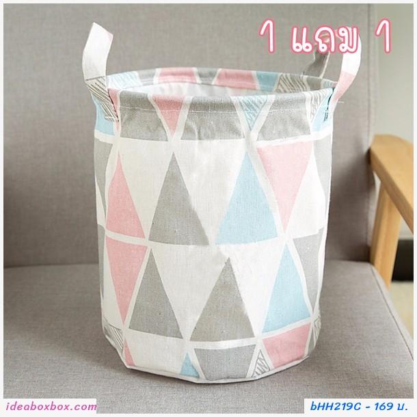 ตะกร้าผ้าพับเก็บได้ Storage box ลาย C(1 แถม 1)