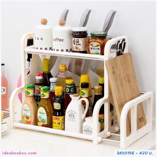 ชั้นวางของ Multi Function Kitchen สีขาว
