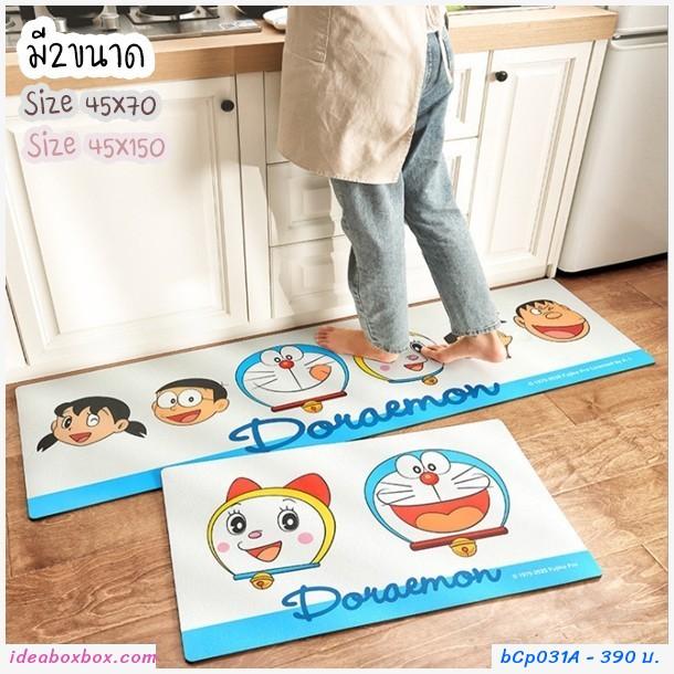 พรมกันลื่น ลาย Doraemon Family