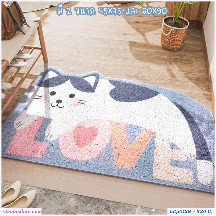 พรมดักฝุ่น non-slip mat ลายน้องแมว LOVE