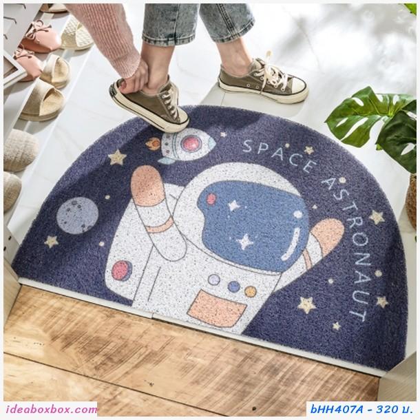 พรมดักฝุ่น non-slip mat ลายนักบินอวกาศ
