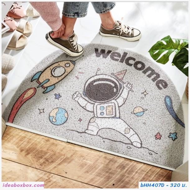 พรมดักฝุ่น non-slip mat ลายนักบินอวกาศ welcome