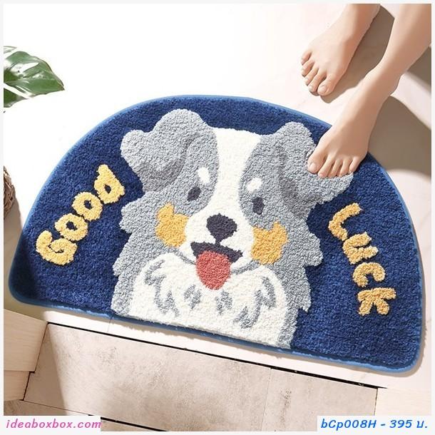 พรมเช็ดเท้า Microfiber ลายหมา Good Luck