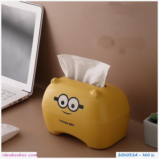 กล่องเก็บกระดาษทิชชู่ Minions สีเหลือง