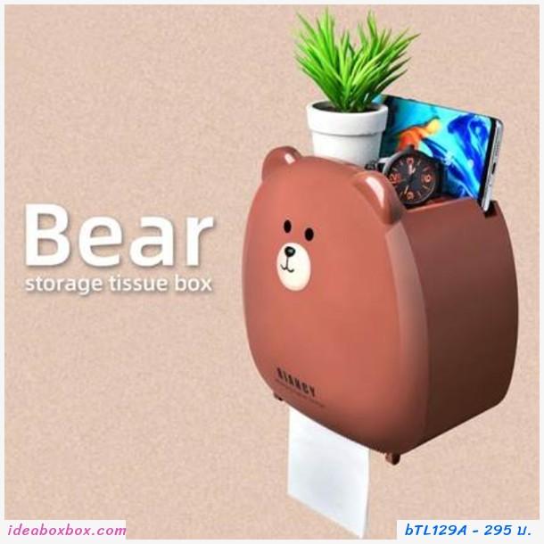 กล่องใส่กระดาษทิชชู่ในห้องน้ำ ลายหมีBear สีน้ำตาล