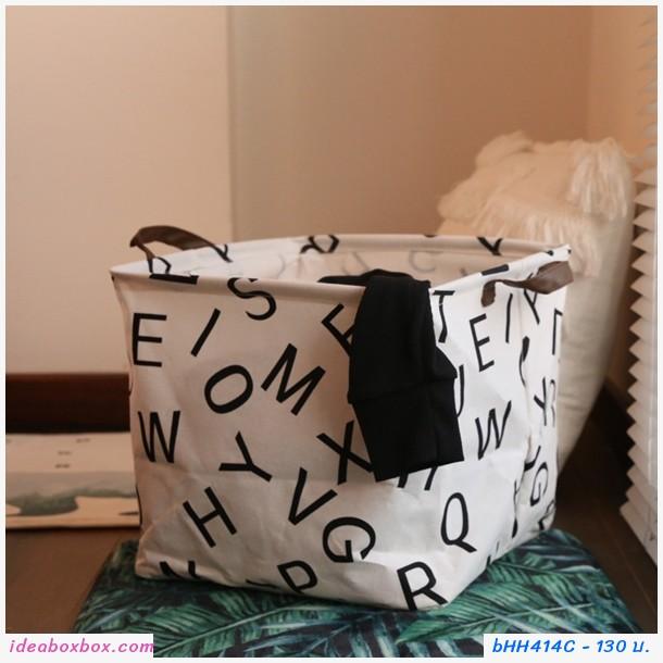 ตะกร้าผ้าพับเก็บได้ อเนกประสงค์ baskets ลายจดหมาย