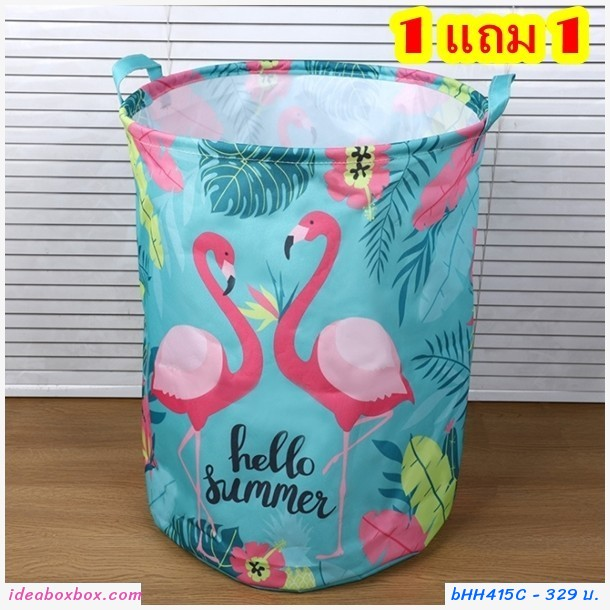 ตะกร้าผ้าอเนกประสงค์ 50x40 ลาย Flamingo