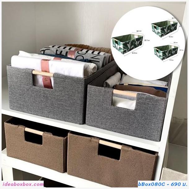 กล่องเก็บของอเนกประสงค์ สีเขียวใบไม้(ได้3ชิ้น)