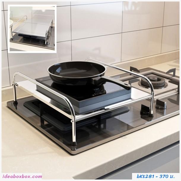 ชั้นวางของเตาแม่เหล็กไฟฟ้า Gas stove cover