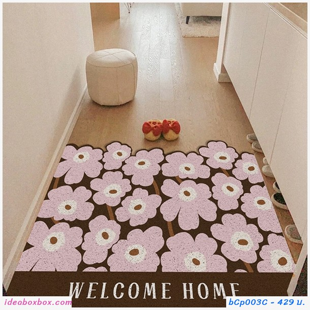 พรมดักฝุ่น non-slip mat ลาย Marimekko สีชมพู