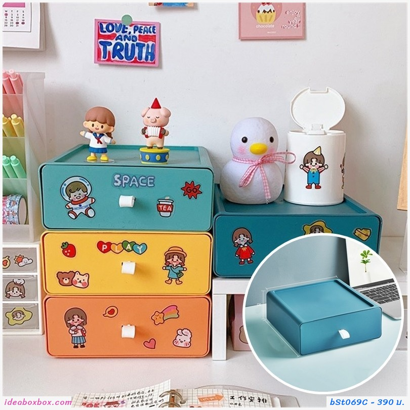 กล่องลิ้นชัก Korea Desktop Storage Box แบบ C(4 สี 4 ตัว)