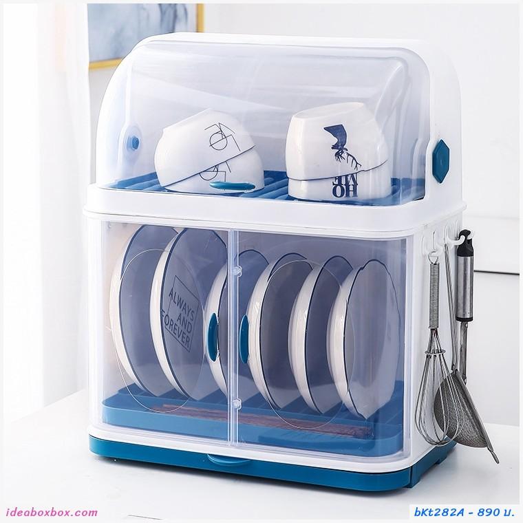 ตู้เก็บจาน 2 ชั้น สีฟ้า