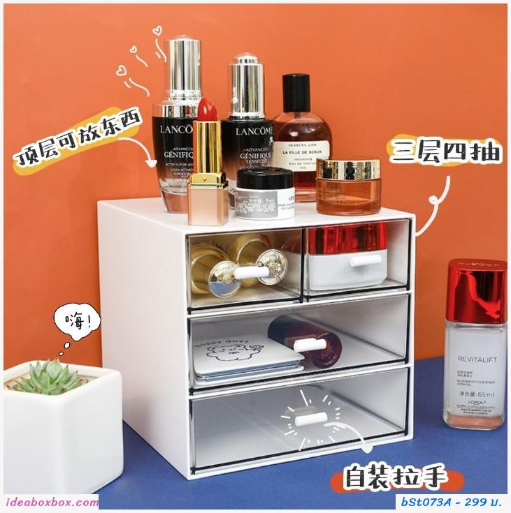 กล่องชิ้นชัก transparent drawer storage box(ฟรีสติกเกอร์) สีขาว