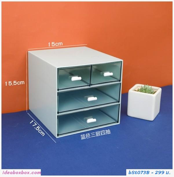 กล่องชิ้นชัก transparent drawer storage box(ฟรีสติกเกอร์) สีฟ้าเขียว