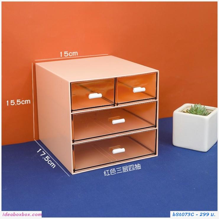 กล่องชิ้นชัก transparent drawer storage box(ฟรีสติกเกอร์) สีส้ม