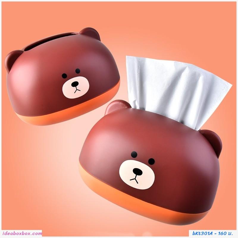 กล่องเก็บกระดาษทิชชู่ น้องหมี Little Bear สีน้ำตาล