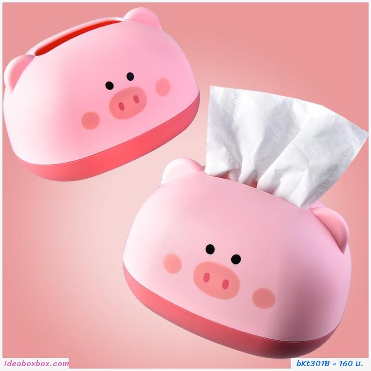 กล่องเก็บกระดาษทิชชู่ น้องหมี Little Pig สีชมพู