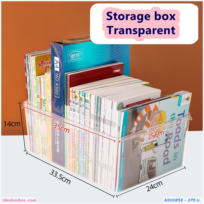 กล่องจัดระเบียบหนังสือ Transparent Storage Box แบบ E