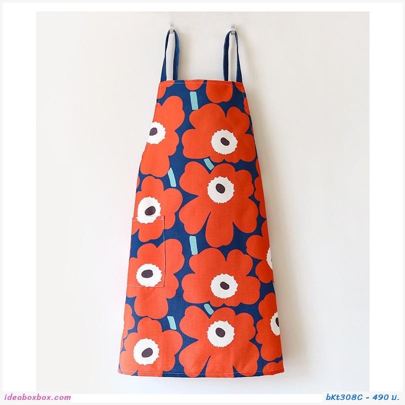 ผ้ากันเปื้อน เชฟทำอาหาร  Marimekko สีแดง