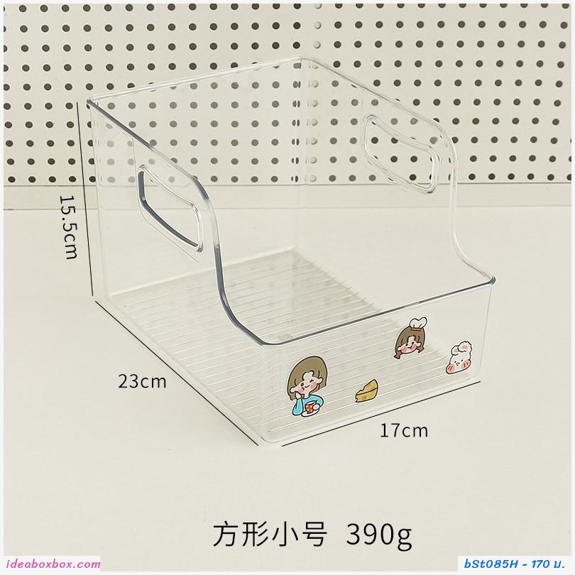 กล่องจัดระเบียบหนังสือ Transparent Storage Box แบบ H