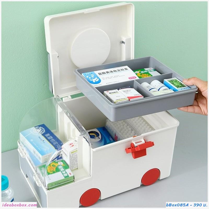 กล่องเก็บยาสามัญประจำบ้าน Medicine Box Ambulance สีเทา