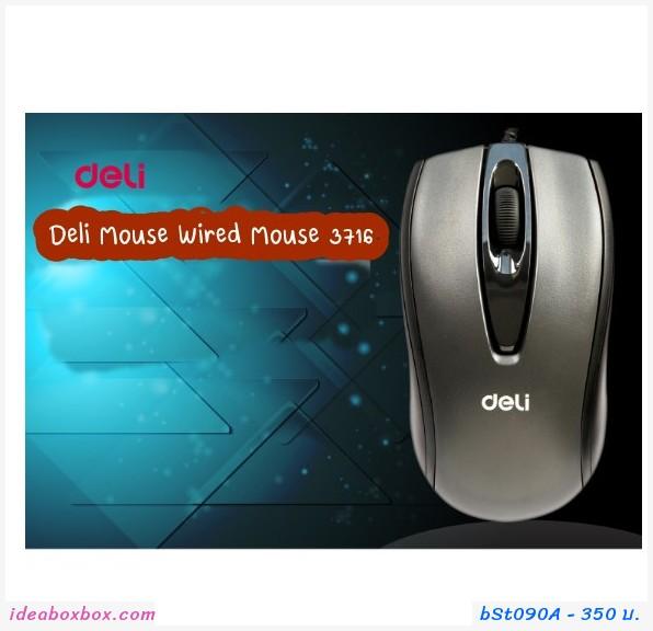 Deli Mouse Wired เมาส์แบบมีสาย รุ่น 3716