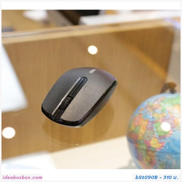 Deli Mouse Wired เมาส์แบบไม่มีสาย รุ่น 3738 สีดำ